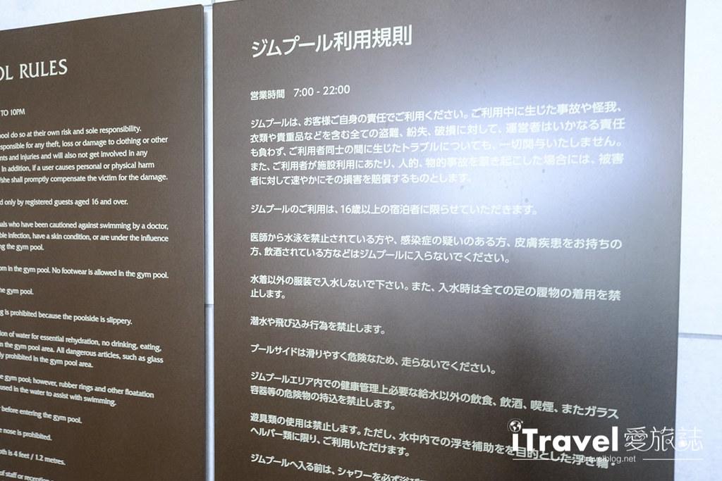 東京丸之內雅詩閣公寓酒店 Ascott Marunouchi Tokyo (98)