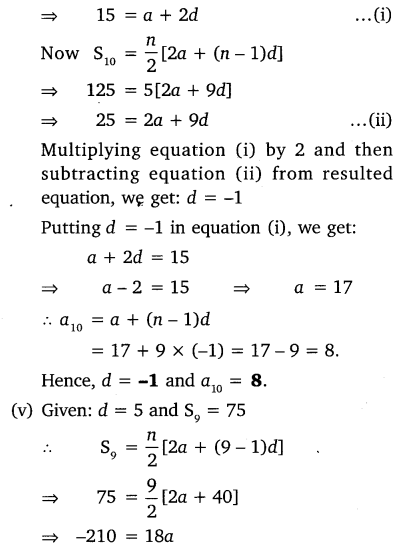 NCERT Solutions for Class 10 Maths Chapter 5 Arithmetic Progressions 55