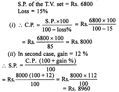 Selina Concise Mathematics class 7 ICSE Solutions - Profit, Loss and Discount-b5