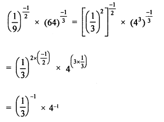 RD Sharma Class 9 Solutions Chapter 2 Exponents of Real Numbers VSAQS - 8a