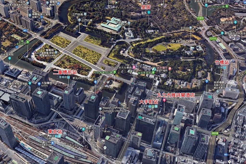 Ascott Marunouchi Tokyo Map