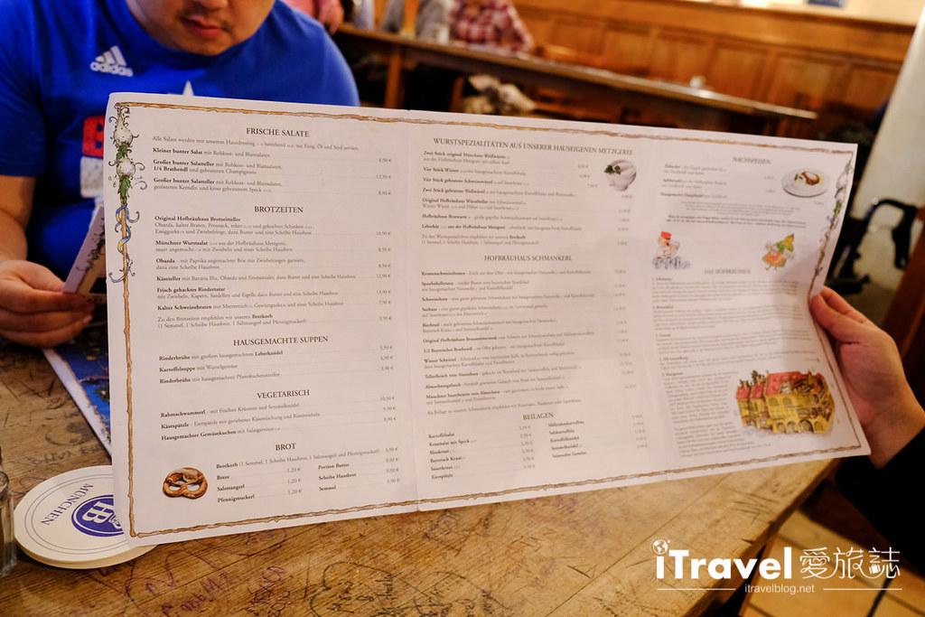 德國豬腳餐廳 皇家宮廷啤酒屋Hofbräuhaus am Platzl (10)