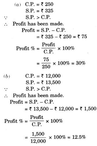 NCERT Solutions for Class 7 Maths Chapter 8 Comparing Quantities 12