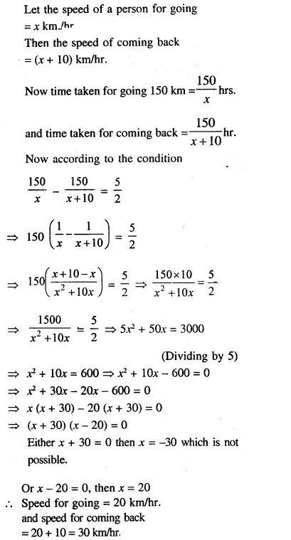 Selina Concise Mathematics Class 10 ICSE Solutions Chapterwise Revision Exercise 28