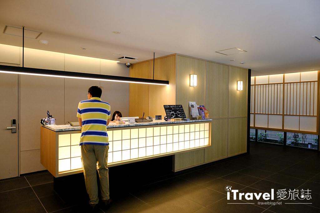东京日本桥水天宫前公寓式饭店 MIMARU Tokyo Nihombashi Suitengumae (7)