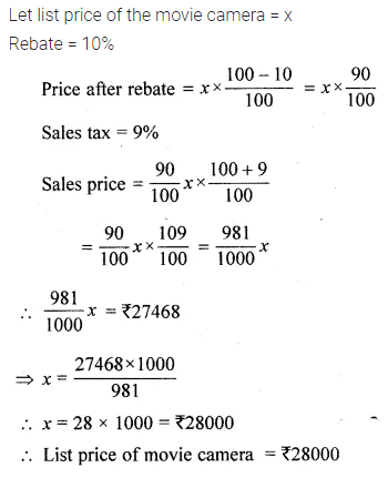 ML Aggarwal Class 10 Solutions for ICSE Maths Chapter 1 Value Added Tax Chapter 5