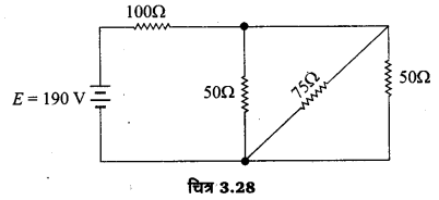 UP Board Solutions for Class 12 Physics Chapter 3 Current Electricity SAQ 28
