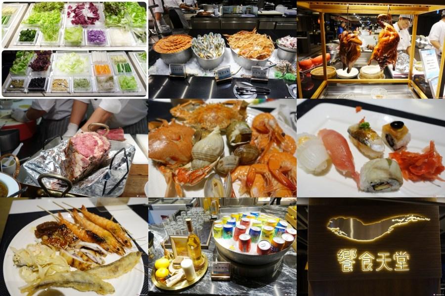 Buffet,吃到飽,新光三越百貨,桃園火車站,桃園美食,海陸料理,海鮮,饗食天堂 @VIVIYU小世界