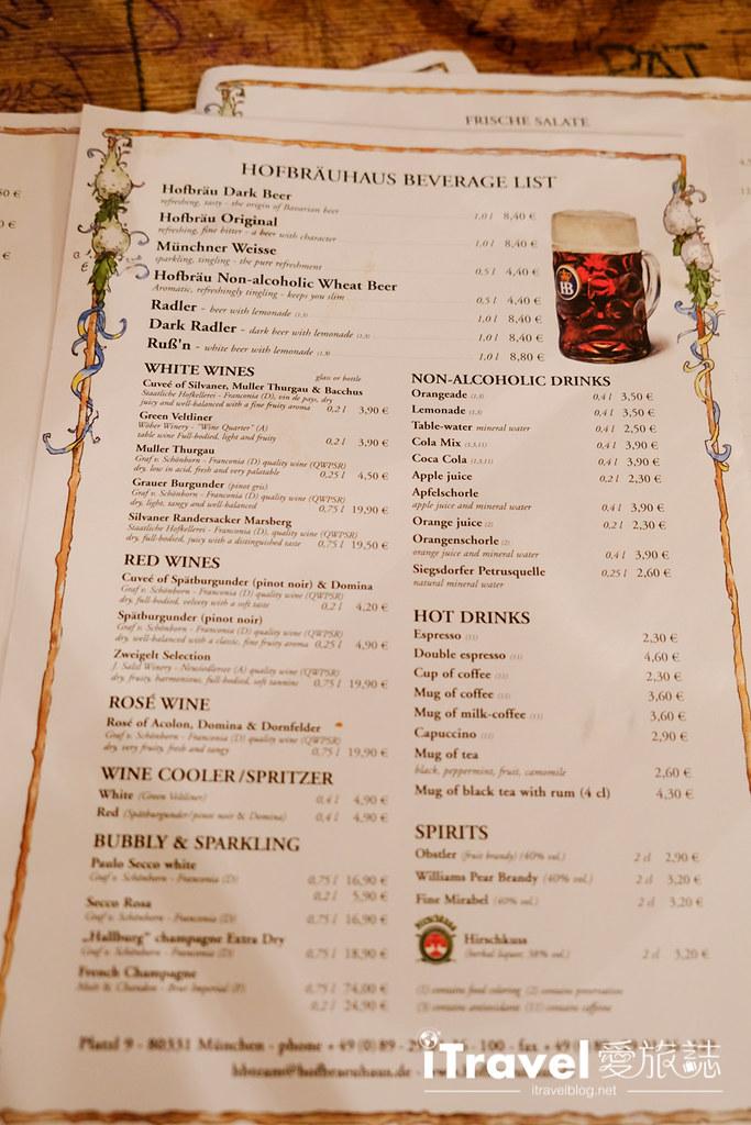 德國豬腳餐廳 皇家宮廷啤酒屋Hofbräuhaus am Platzl (14)