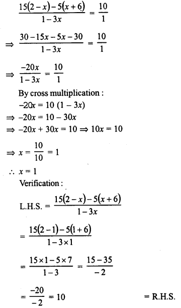 RD Sharma Class 8 Solutions Chapter 9 Linear Equations in One Variable Ex 9.3 - 19a