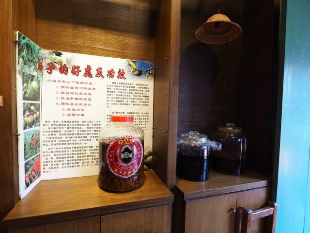 安平蜜餞物產館 (22)