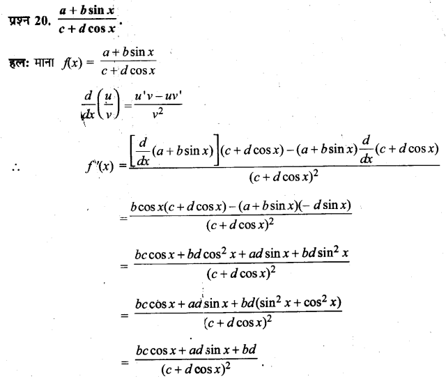 UP Board Solutions for Class 11 Maths Chapter 13 Limits and Derivatives 20