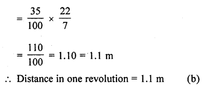 RD Sharma Class 10 Solutions Chapter 13 Areas Related to Circles MCQS -47