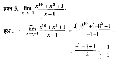UP Board Solutions for Class 11 Maths Chapter 13 Limits and Derivatives 13.1 5
