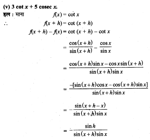 UP Board Solutions for Class 11 Maths Chapter 13 Limits and Derivatives 13.2 11.4