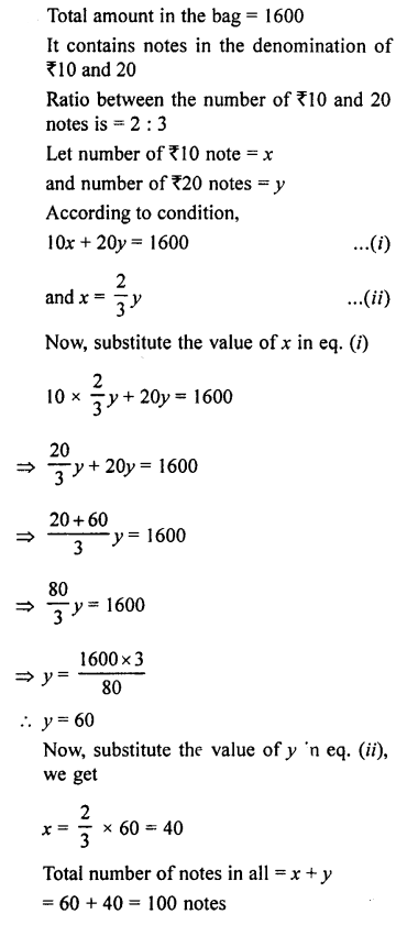 Selina Concise Mathematics class 7 ICSE Solutions - Ratio and Proportion (Including Sharing in a Ratio) -a21