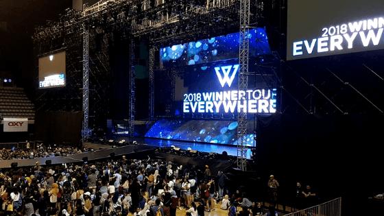 Winner everywhere KL Concert