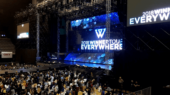 Winner everywhere KL Concert