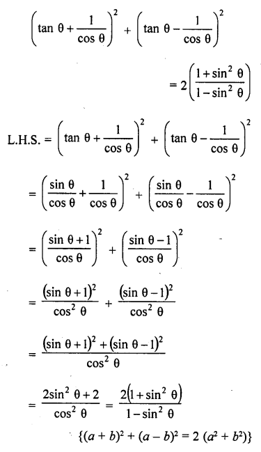 RD Sharma Class 10 Solutions Chapter 11 Trigonometric Identities Ex 11.1 - 63a