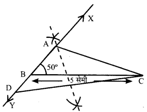 UP Board Solutions for Class 7 Maths Chapter 5 त्रिभुज 12