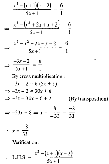 RD Sharma Class 8 Solutions Chapter 9 Linear Equations in One Variable Ex 9.3 - 22a