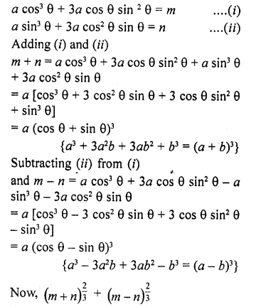 RD Sharma Class 10 Solutions Chapter 11 Trigonometric Identities Ex 11.1 - 78a