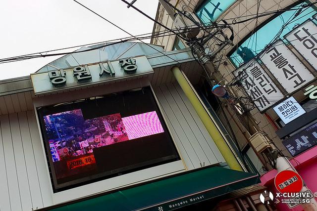 Mangwon Market 17