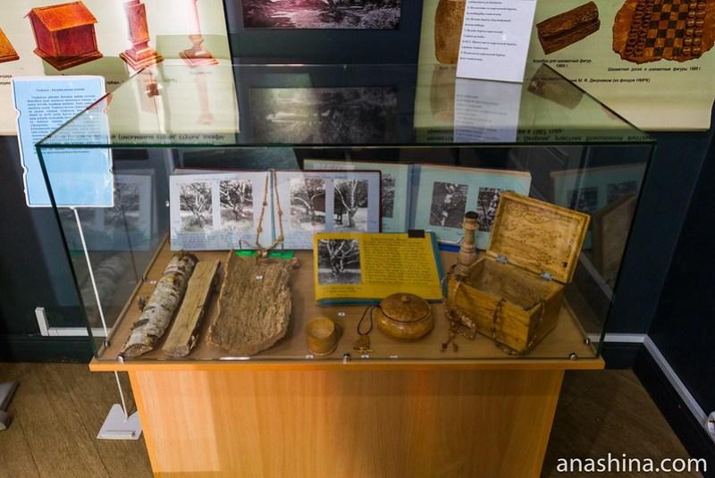 Изделия из карельской березы, Региональный музей Северного Приладожья, Сортавала