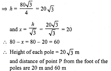 RD Sharma Class 10 Solutions Chapter 12 Heights and Distances Ex 12.1 - 32aa