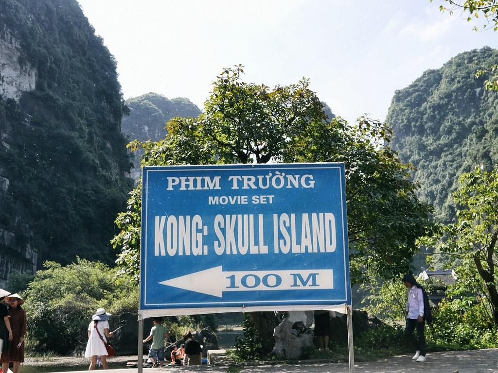King kong island
