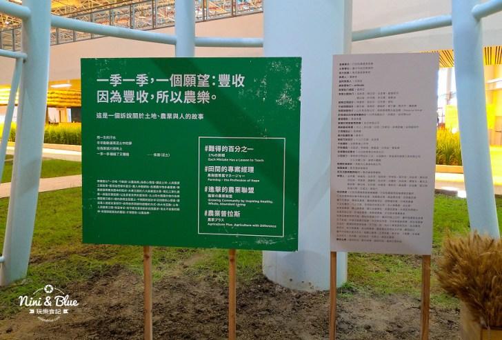 45656596571 abf6ecbef2 b - 台中花博外埔園區,將水稻農田搬到展覽館內,摩西分海超好拍
