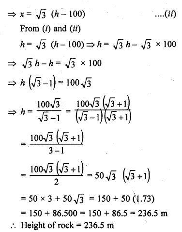 RD Sharma Class 10 Solutions Chapter 12 Heights and Distances Ex 12.1 - 51aa