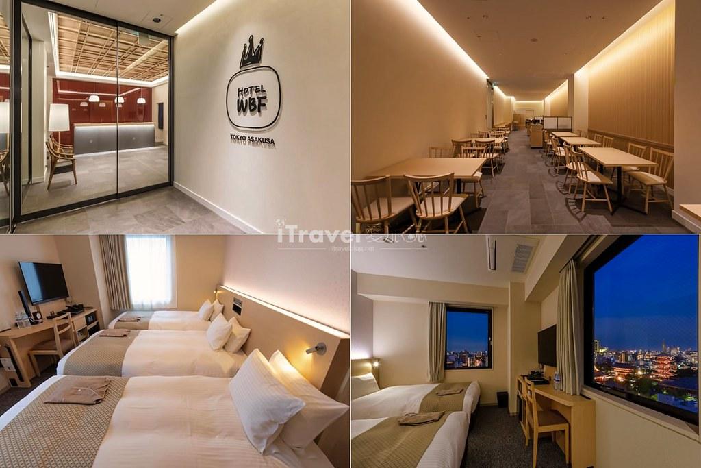 Hotel WBF Tokyo Asakusa 2