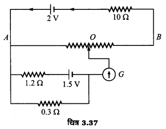 UP Board Solutions for Class 12 Physics Chapter 3 Current Electricity LAQ 10