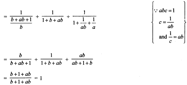 RD Sharma Class 9 Solutions Chapter 2 Exponents of Real Numbers Ex 2.1 - 6aa