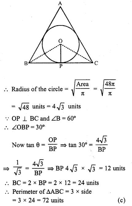 RD Sharma Class 10 Solutions Chapter 13 Areas Related to Circles MCQS -43