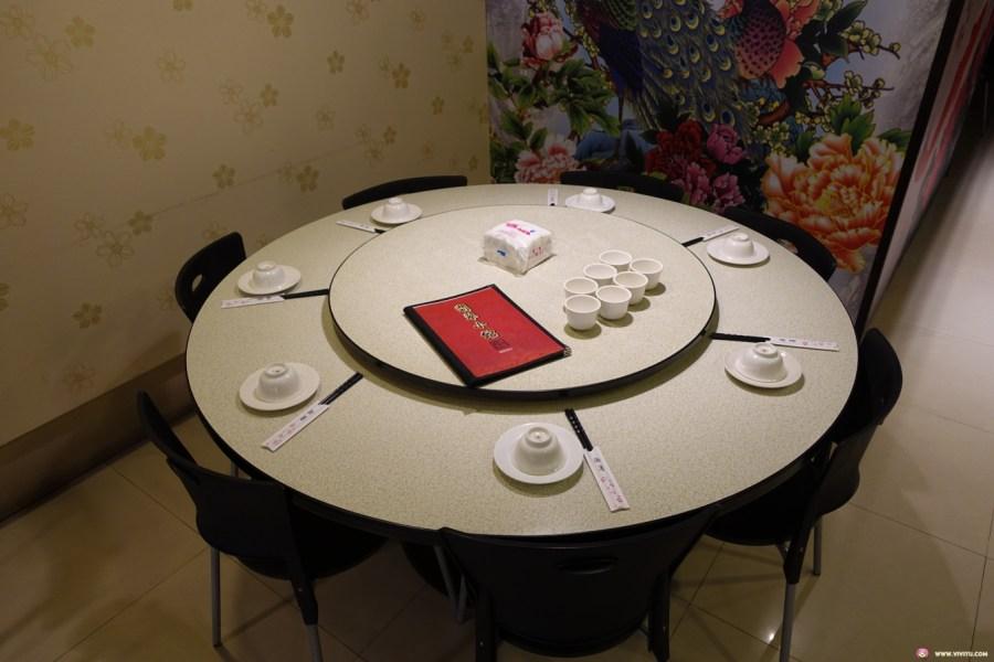中式餐廳,桃園美食,江浙美食,翡翠小館,藝文特區美食 @VIVIYU小世界