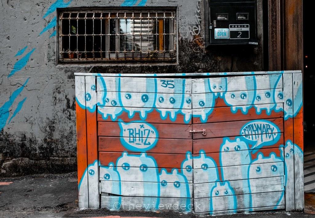 Street Art in Taipei