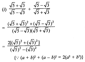 RD Sharma Class 9 Solutions Chapter 3 Rationalisation