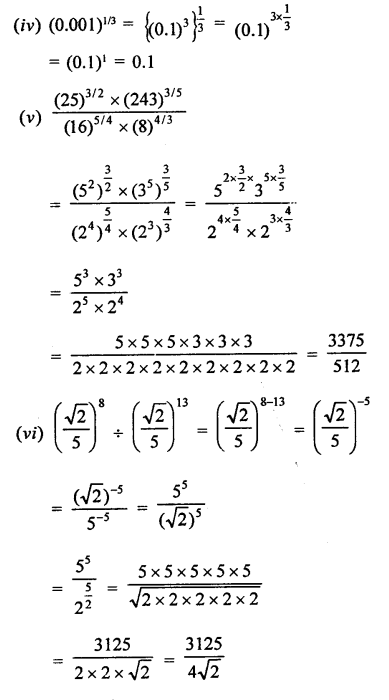 RD Sharma Class 9 Solutions Chapter 2 Exponents of Real Numbers Ex 2.2 - 2aa
