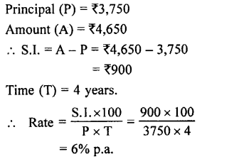 Selina Concise Mathematics class 7 ICSE Solutions - Simple Interest-a8