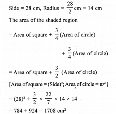 RD Sharma Class 10 Solutions Chapter 13 Areas Related to Circles Ex 13.4 - 52a