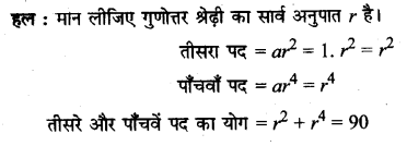UP Board Solutions for Class 11 Maths Chapter 9 Sequences and Series 9