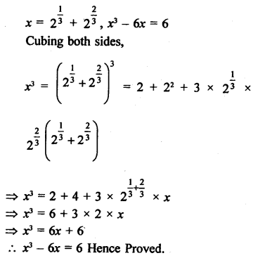 RD Sharma Class 9 Solutions Chapter 2 Exponents of Real Numbers Ex 2.2 - 11