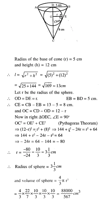 Selina Concise Mathematics Class 10 ICSE Solutions Chapterwise Revision Exercise 94