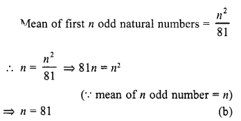 RD Sharma Class 10 Solutions Chapter 15 Statistics MCQS 27