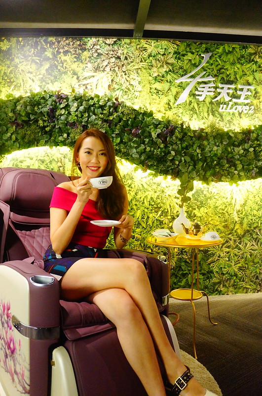 Jacelyn Phang x OSIM uLove 2 Review