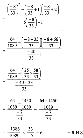 RD Sharma Class 8 Solutions Chapter 9 Linear Equations in One Variable Ex 9.3 - 22b