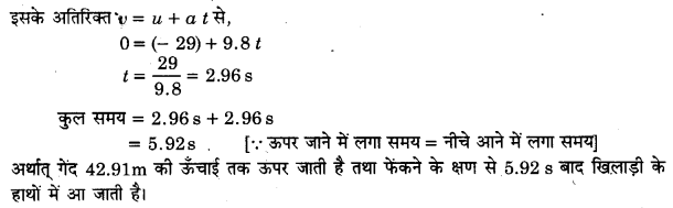 UP Board Solutions for Class 11 Physics Chapter 3 Motion in a Straight Line 10a