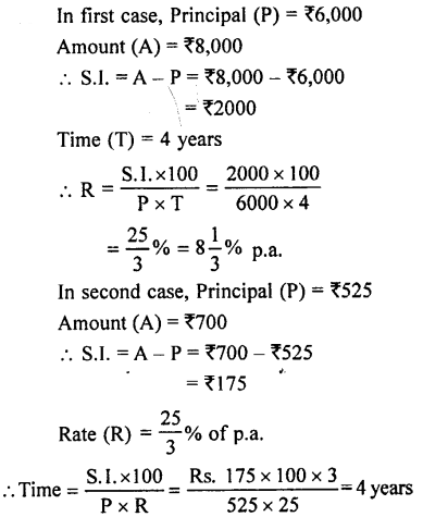 Selina Concise Mathematics class 7 ICSE Solutions - Simple Interest-a9